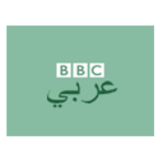 96.0 BBC Arabic - BBC World Service Arabic - 48 kbps MP3