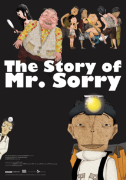 The Story Of Mr. Sorry