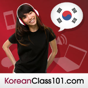 Korean Vocab Builder #131 - Clothing
