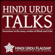 Hindi Urdu Talks (audio)