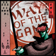 The Way of the Game