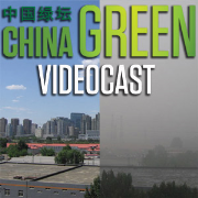 CHINA GREEN Videocast
