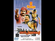 Manichitrathazhu 1993:Full Malayalam Movie Part 5