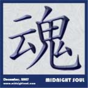 Midnight Soul — Deep House Music — 2001