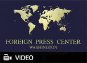 U.S. Department of State Foreign Press Center Briefings