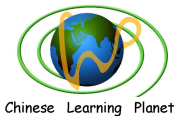 Chinese Learing Planet