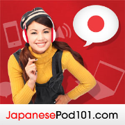 Learn Japanese | JapanesePod101.com (Audio)