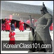 Learn Korean - KoreanClass101.com