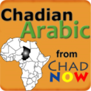 Lesson 2: Personal Pronouns in Chadian Arabic