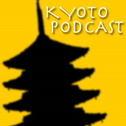Kyoto Podcast