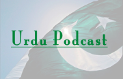 URDU PODCAST