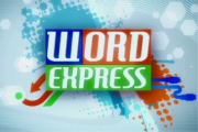 Word Express ukr