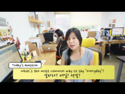 "[Ask Hyojin] What is the most common way to say ""everyday"" in Korean?"