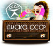 eTVnet  Disco of the USSR ( Дискотека СССР ) - eTVnet  Disco of the USSR - Canada