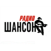 Радио Шансон - Radio Chanson - Republic of Khakassia, Russia