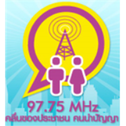 Manager Radio 2 Children - Thailand